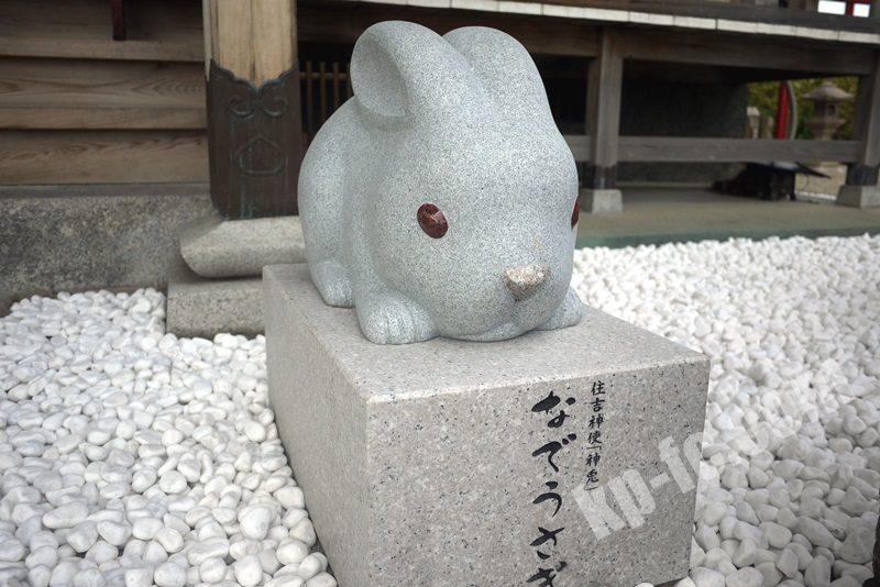 若宮住吉神社のなでうさぎ