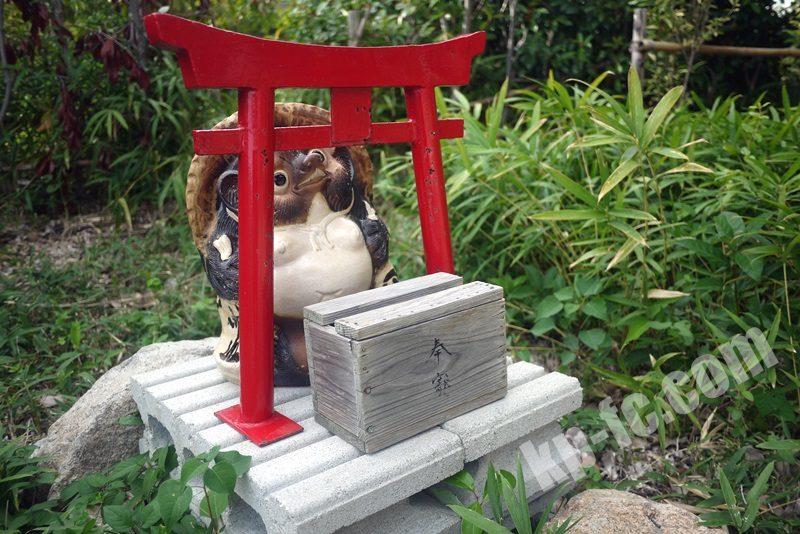 若宮住吉神社の狸塚