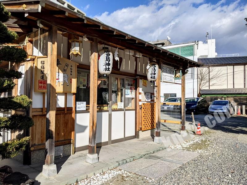 富島神社の授与所